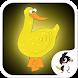 The Golden Goose by Bulbul Inc.
