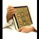 تفسیر المیزان کامل (رایگان) by Amin Besharatnia