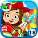 My Town : Fire station Rescue by My Town Games Ltd