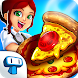 My Pizza Shop - Pizzeria Game by Tapps Games