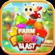 Farm Fruit Blast by Games Royal