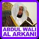 Abdul Wali Al Arkani Quran MP3 by Makibeli Design