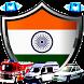 Siren India by StudioDroids