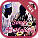 Songs Ali Makaho by Bagja Ramadhan