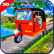 Tuk tuk auto rickshaw parking: the challenge game by Big Bites Games