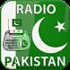 Radio Pakistan by EX YU