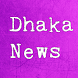 Dhaka News - Breaking News by Goose Apps Corp
