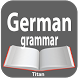 German grammar by Titan Software Ltd.