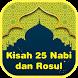 25 Kisah Nabi dan Rasul by Yenisu
