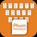 Phum Keyboard by All Language Keyboard