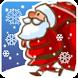 [X-mas] Santa's gift factory