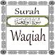 Surah al-Waqi'ah (The Event) by excitoz