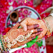 Aniket Weds Ruchi by Suyash Softech