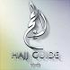 Hajj & Umrah Guide - Hindi by Salsabeel