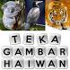 Teka Gambar Haiwan by carolbaum
