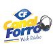 Rádio Canal Forró by Canal Forró