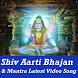 Shiv Bhajan Aarti Mantra Chalisa Tandav VIDEOs by ALL Concept Tutorial VIDEOs Apps 2017-18