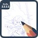 How Draw Son Goku by DevDev2017