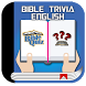 Bible Quiz (Trivia) English by LQJ Games