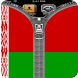 Belarus Flag Zipper Screenlock by zipper lock screen all country in world