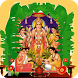 satyanaraya ashtakam audio by ting ting tiding apps