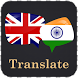 English Hindi Translator by Translate Apps