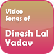 Dinesh Lal Yadav Video Songs by Kajal Bhojpuri