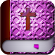 The Holy Bible King James by Simple bibles