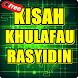 Biografi Khulafaur Rasyidin by Kumpulan Para Imam