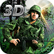 Jungle Commando 3D: Shooter by Trigger Team