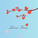 Valentine Heart Tree Wallpaper by Cemaluta Cetolaze