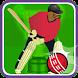 World Cricket T20 2016 by joy2play