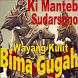 Wayang Kulit Ki Manteb: Bima Gugah (Audio Offline) by Dunia Wayang