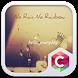Rain Drop Theme C Launcher by Baj Launcher Team