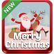 Merry Christmas Keyboard by SuperColor Themes
