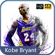 HD Kobe Bryant Wallpaper by AthletesWall.