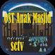 Lagu Anak Masjid Lengkap Mp3 + Lirik by Krungu Mobile