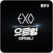 EXO All Music by Lieder Dev