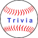 Baseball Trivia Sports Trivia by RJC Online Marketing