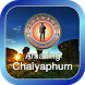 Amazing Chaiyaphum by 2Fellows Network and Design co.,ltd.