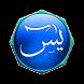 Yasin Tahlil & Istighosah by 313Dev