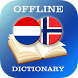 Dutch-Norwegian Dictionary by AllDict