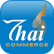 Thai Commerce Store by Department of Business Development Thailand