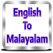 Malayalam Dictionary | Offline by MKSOFT Solution
