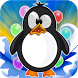 Bubble Kid Penguin Flying Free by Gigaflop Studios