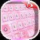 Lovely Fluffy pink keyboard Theme by Luxury Keyboard Theme