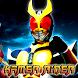 Hint Kamen Rider Agito by Sepoysepoy
