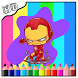 Superhero Coloring Game by Coloring Games For Kids Dev
