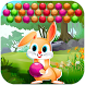 Rabbit Bubble Shooter 2017 by Opelrca