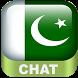 Pakistani Girls Chat by donamix